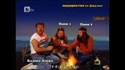 Калеко Алеко на Джулая Морнинг - Господари на Ефира 01.07.2011