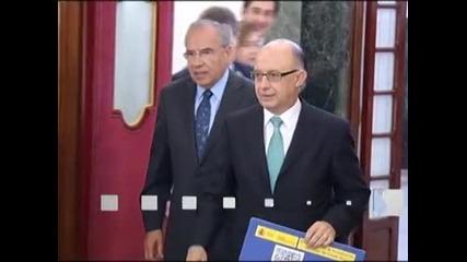 7,4% от БВП ще достигне бюджетният дефицит на Испания за 2012 г