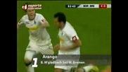 Топ 5 на най-красивите голове в Бундеслигата през първия полусезон на сезон 2011/2012