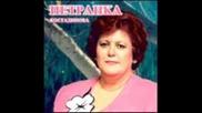Petranka Kostadinova - Zapejala sojka ptica