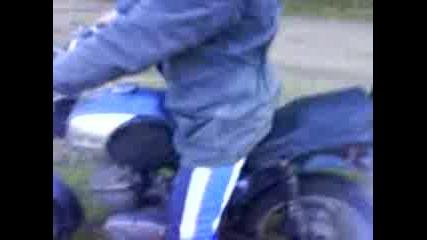 Моторист  На Село