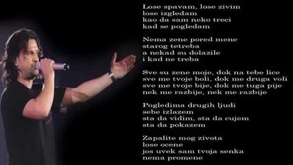 Aca Lukas - Sve su zene moje - (Audio 2000)