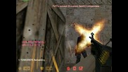 Counter - Strike 1.6 - M249 Only