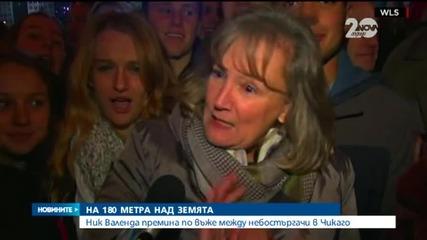 Ник Валенда: Въжето се клатеше като листо - Новините на Нова