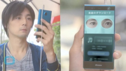 Buy With Your Eyes? Japanese Telecomm Unveils New Device
