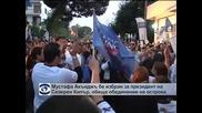 Мустафа Акънджъ бе избран за президент на Северен Кипър, обеща обединение на острова