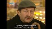 Буря Firtina еп.26 Бг.суб. Турция