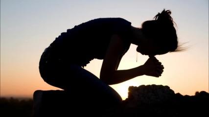 Южен Вятър - Молитва за моята сестра