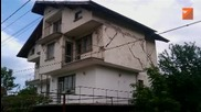 Сериозно увредени къщи в с. Дивотино след земетресението