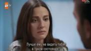Ти разкажи, Черно море еп.27 Руски суб.