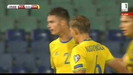 България 3 - 2 Швеция 31.08.2017