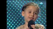 Кой е малкият принц - Големите надежди (09.04.2014)