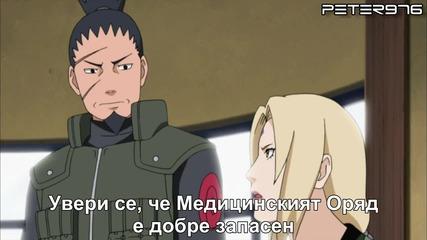 Naruto Shippuuden 256 [bg Sub] / H D /