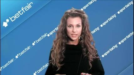 Sportal.bg - Футбол, Волейбол, Спортни Новини