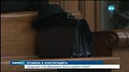 Правителството предлага двукамарен ВСС