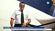Българин приземи най-големия самолет в света
