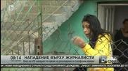 Екип на btv яде бой във Ветово