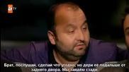 Крадецът на сърца Kalp Hirsizi 2014 еп.4 Турция Руски суб.