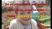 (инстр.) Детски Песнички - Мама Ми, Купи Днес - Караоке (инструментал)