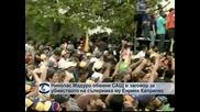 Президентът на Венецуела обвини САЩ в заговор за убийството на опонента му Енрике Каприлес