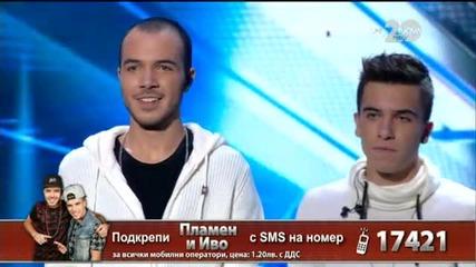 Иво и Пламен - X Factor Live (11.11.2014)