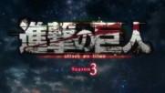 [ Bg Sub ] Attack on Titan / Shingeki no Kyojin | Season 3 Episode 3 ( S3 03 )