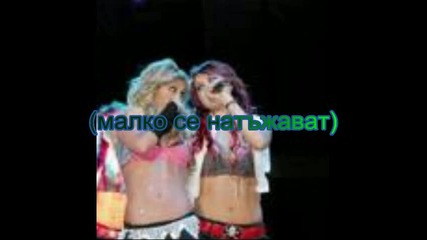 Rbd Singing Is My Life S1 E15