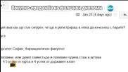 Покупко-продажба на фалшиви дипломи - Господари на ефира (30.03.2015г.)