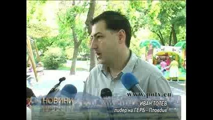 Славчо Атанасов изръси бисер