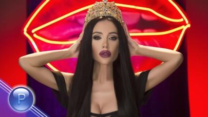 Яница - Отмъстителката, 2018