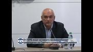 От ГЕРБ искат оставката на новоизбрания председател на Сметната палата Лидия Руменова