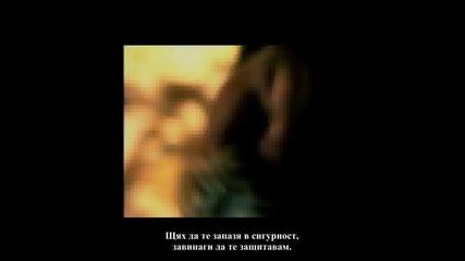 Kosheen - Hide U - Превод