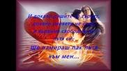 Видео за любовта !!!