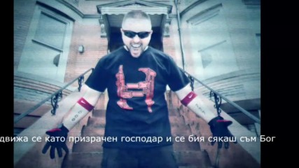 Бг Превод! Mr.hyde - Demon Chant