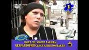 Господари На Ефира - Сексуалния Живот На Ромите