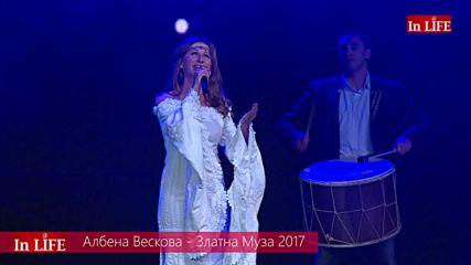 ALBENA VESKOVA - ZLATNA MUZA 2017
