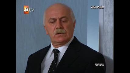 Adanali.blm.12.by.[spartan].06.0