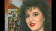 Dragana Mirkovic - Obrase se vinogradi