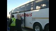 Пристигането на Бразилия в Южна Африка