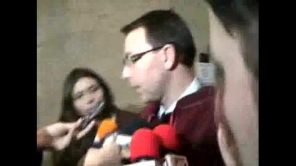 """Съдът пусна и последния задържан при операция """"Октопод"""""""
