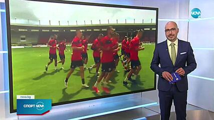 Спортни новини (14.06.2021 - обедна емисия)
