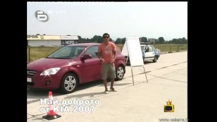 Господари На Ефира Главен Инспектор Костов Vbox7
