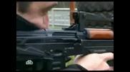 Оръжие Оц - 14 гроза