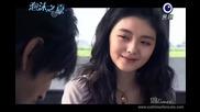 [бг субс] Summer's Desire - епизод 5 - 2/4