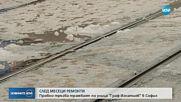 """Пускат тестово трамваите по ул. """"Граф Игнатиев"""" за 72 часа"""