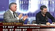 Нако Стефанов с/у продажника Каролев