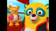 Специален агент Осо - Детски сериен анимационен филм Бг Аудио Осми Епизод