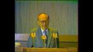 Тодор Живков Изнася Реч За Бъдещите Промен