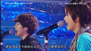 Hey!hey!hey! [02 - 08 - 10] Wat - Kiss