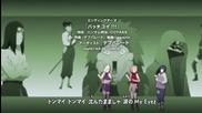 Naruto Shippuuden Ending 8
